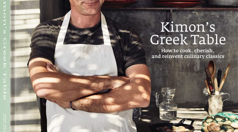 Kimon's Greek Table von Simon Riefenstahl - Photo: Christopher Kennedy