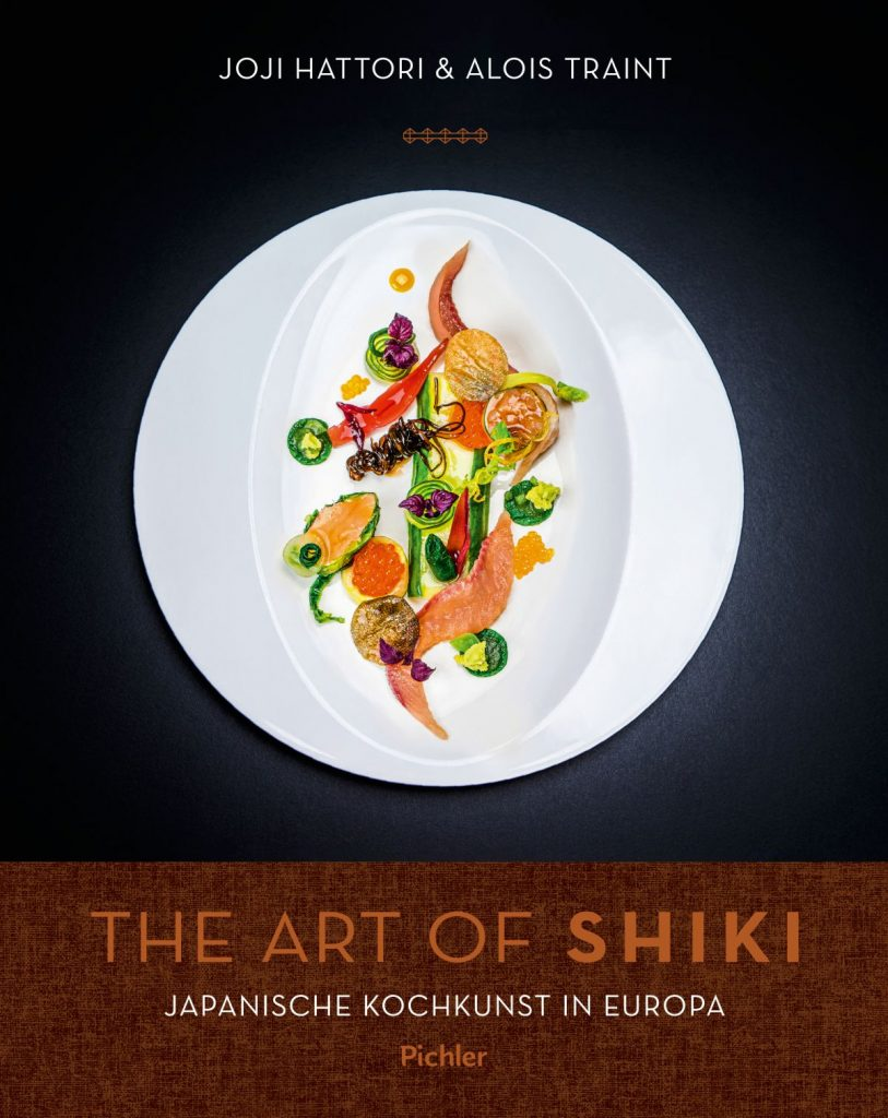 Joji Hattori & Alois Traint: The Art of Shiki - Foto: Styriabooks